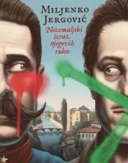 Jergović, M. - Nezemaljski izraz njegovih ruku