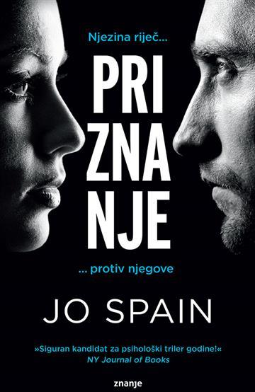 Spain, J. - Priznanje