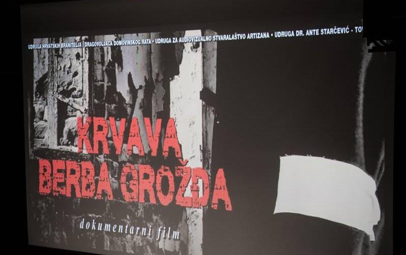Mjesec hrvatske knjige 2018. - prikazivanje dokumentarnog filma