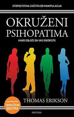 Erikson, T. - Okruženi psihopatima (Kako izbjeći da vas iskoriste)