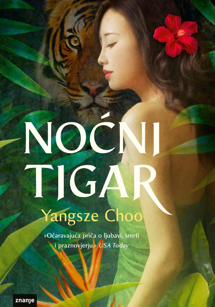 Choo, Y. - Noćni tigar